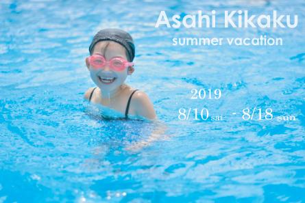 fair_summer.jpg