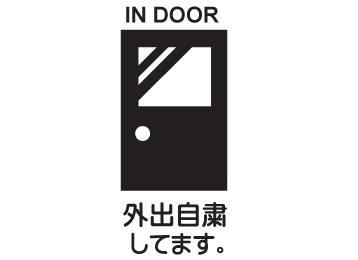 Iindoor-1.jpg